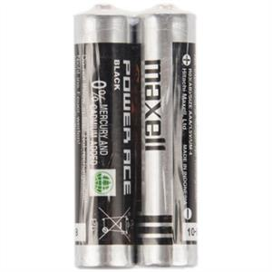 Maxell Super Power Ace AAA Pack of 2 Battery